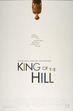 山丘之王 King of the Hill (1993)