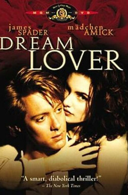 蛇蝎情人 Dream Lover (1994)