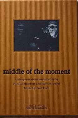 Middle Of The Moment (1995)