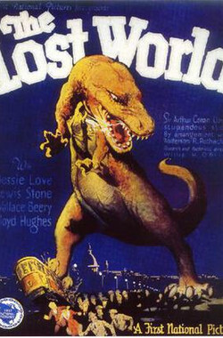 失落的世界 The Lost World (1925)