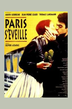 巴黎苏醒 Paris s'éveille (1991)