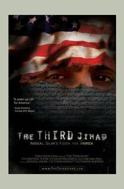 The Third Jihad (2008)