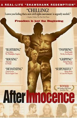 After Innocence (2006)