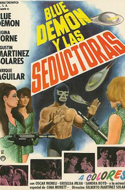 Blue Demon contra las invasoras (1969)