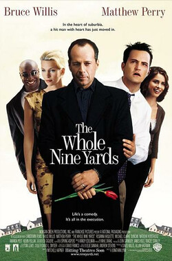 整九码 The Whole Nine Yards (2000)