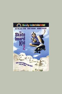 The Skateboard Kid 2 (2000)