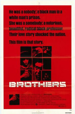 Brothers (1977)