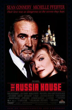 俄罗斯大厦 The Russia House (1990)