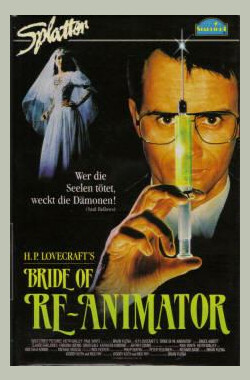活跳尸2 Bride of Re-Animator (1990)