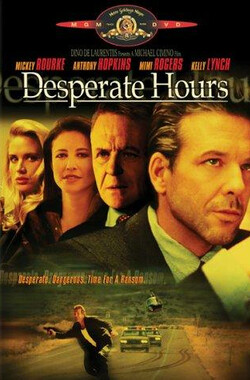 致命时刻 Desperate Hours (1990)