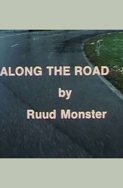 Along The Road No.5: No Rush (1990)