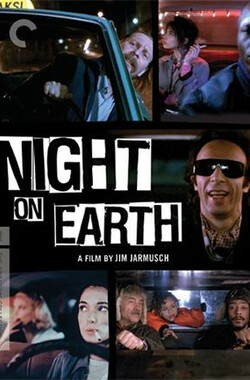 地球之夜 Night on Earth (1991)