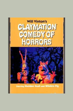 错中错 Comedy of Horrors (1991)