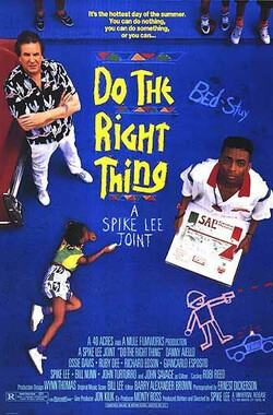 为所应为 Do the Right Thing (1989)
