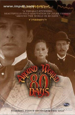 环游世界八十天 Around The World In 80 Days (1989)