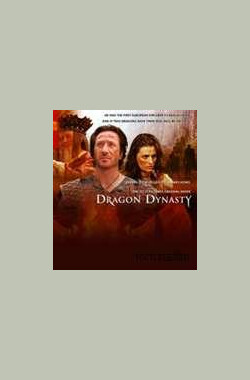 龙之王朝 Dragon Dynasty (2006)