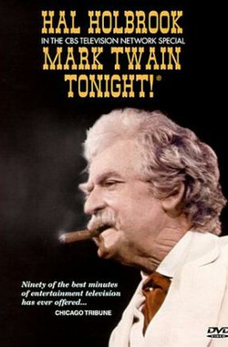 Mark Twain Tonight! (1967)