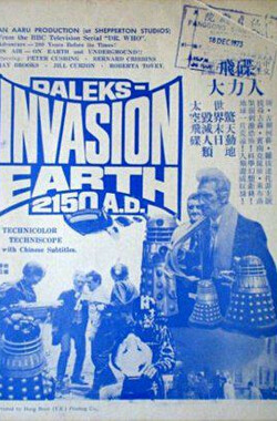达莱克斯入侵地球 Daleks' Invasion Earth: 2150 A.D. (1966)