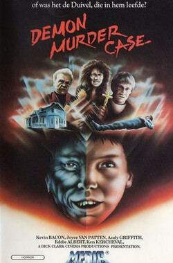 The Demon Murder Case (1983)