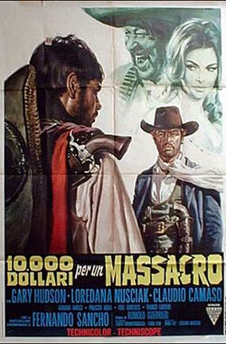 屠杀专家 Professionisti per un massacro (1972)