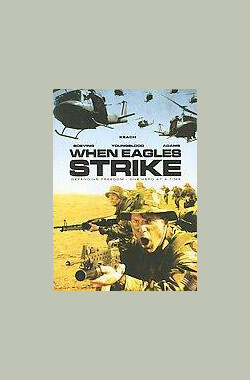 when eagles strike (2003)