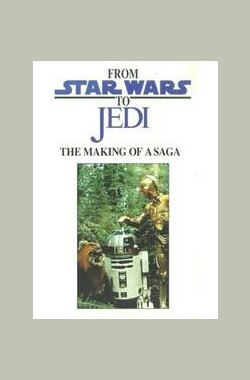 From 'Star Wars' to 'Jedi': The Making of a Saga (TV) (1983)