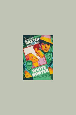 白猎人 White Hunter (1936)