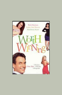 赌情 Worth Winning (1989)