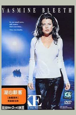 湖心骇客 The Lake (TV) (1998)
