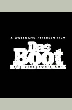 The Making of Das Boot (1981)