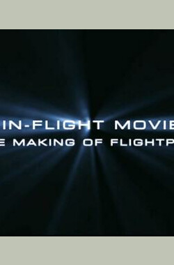 In-Flight Movie: The Making of 'Flightplan' (2006)
