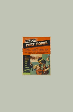 Fort Bowie (1958)