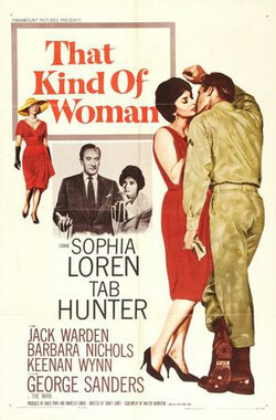 这样的女人 That Kind of Woman (1959)