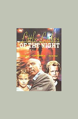Little Ladies of the Night (1977)