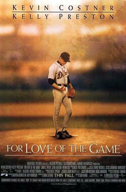 棒球之爱 For Love of the Game (1999)