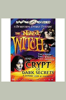Crypt Of Dark Secrets (1976)