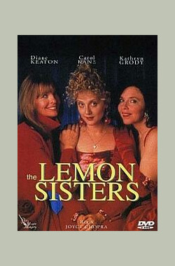 柠檬姐妹 The Lemon Sisters (1990)