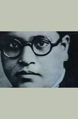 Arising Light: Dr. B.R. Ambedkar and the Birth of a New Era