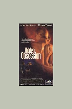 Hidden Obsession (1993)