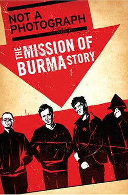 Not a Photograph: The Mission of Burma Story (2006)