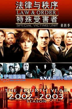 法律与秩序:特殊受害者 第四季 Law & Order: Special Victims Unit Season 4 (2002)
