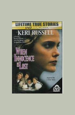 When Innocence Is Lost (TV) (1997)