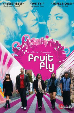 果蝇 Fruit Fly (2010)