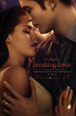暮光之城4:破晓(上) The Twilight Saga: Breaking Dawn - Part 1 (2012)