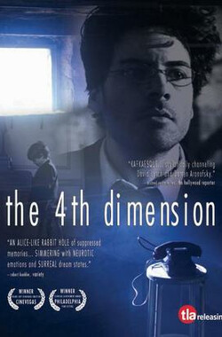 第四维 The 4th Dimension (2006)