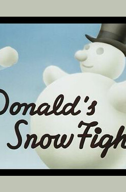 唐老鸦打雪仗 Donald's Snow Fight (1942)