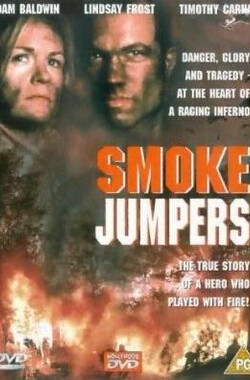 浴火雄心 Smoke Jumpers (TV) (1996)