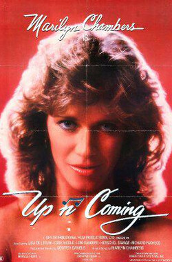 Up 'n Coming (1983)