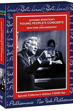 Young People's Concerts: The Latin American Spirit (1963)