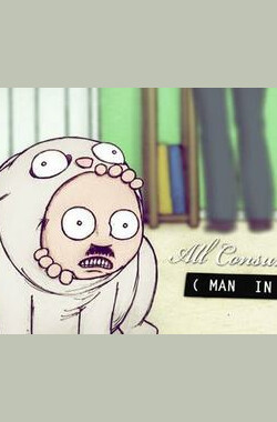 All Consuming Love: Man in a Cat (2011)